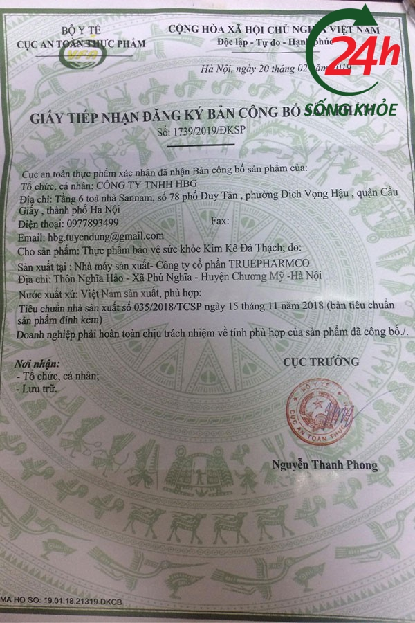 Giấy tiếp nhận đăng kí bản công bố sản phẩm Kim Kê Đả Thạch