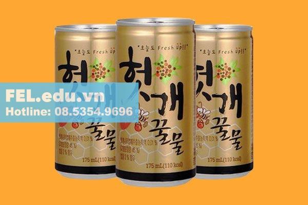 Nước giải rượu Hoa nhân sâm, mật ong Samsung