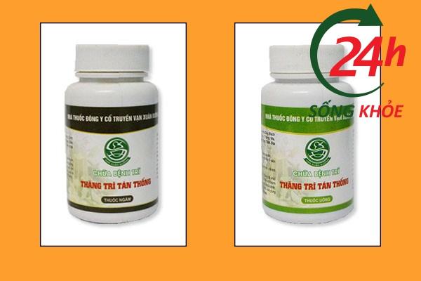 Hai dạng của thuốc Thăng trĩ tán thống