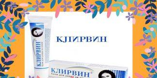 Kem trị sẹo Nga Kjinpbnh